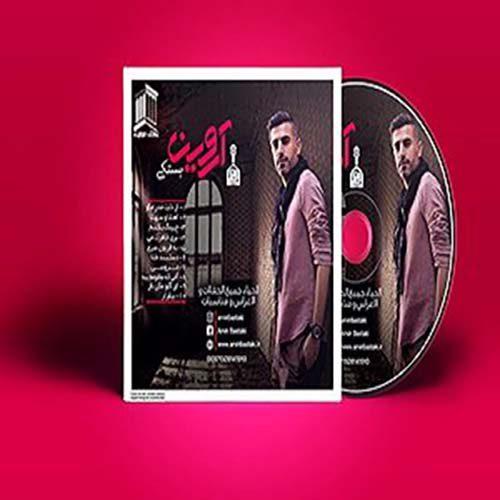 ArvinBori-Album
